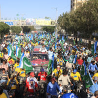 Jamaat-e-Islami Rally