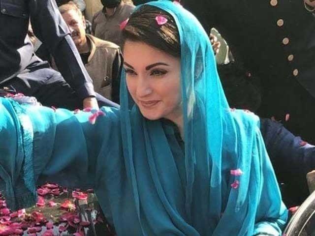 لاہور ہائیکورٹ نے مریم نواز کی حفاظتی ضمانت منظور کرلی