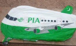 مقبوضہ کشمیر میں 'پی آئی اے کے طیارے' کی لینڈنگ، بھارتی پولیس کی دوڑیں لگ گئیں