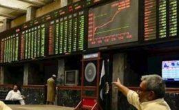 پاکستان اسٹاک ایکس چینج گزشتہ ہفتے اتار چڑھاو کا شکار رہی