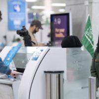 Saudi Arabia, International Flights