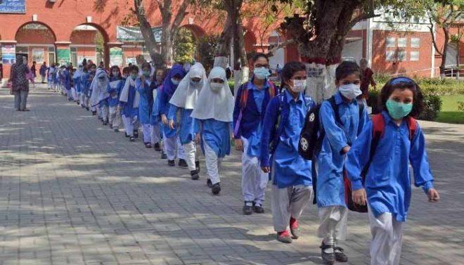 لاہور سمیت پنجاب کے 9 اضلاع میں تعلیمی ادارے بند کرنے کا اعلان