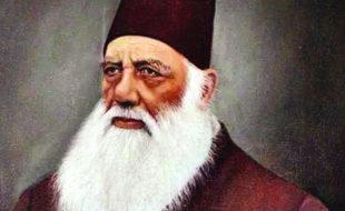 اردو ادب اور سر سید احمد خان