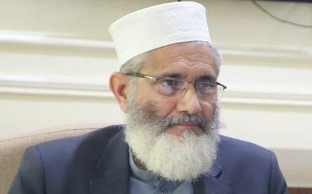 حکومت جہیز کی لعنت کو دفنانے کیلئے سرکاری سطح پر انتظامات کرے: امیر جماعت اسلامی