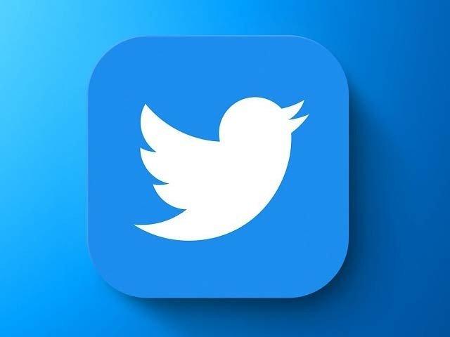 ٹویٹر نے بھیجے ہوئے ٹیوٹس روکنے کی آزمائش شروع کر دی