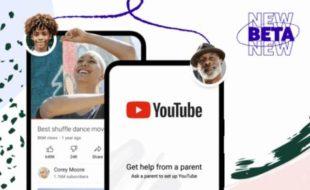 اب والدین یوٹیوب پر بچوں کی سرگرمیوں پر نظر رکھ سکیں گے