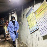 Baghdad Hospital Fire