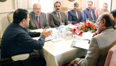 Cabinet Committee Meeting