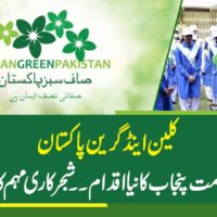 Clean and Green Pakistan