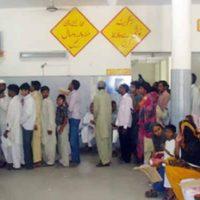 Close Hospitals OPDs