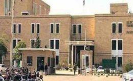 این اے 75: الیکشن کمیشن کا تمام سیاسی جماعتوں کے رہنماؤں کو خط