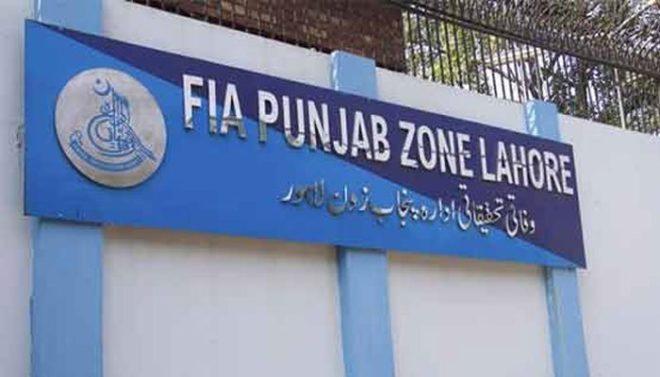ایف آئی اے لاہور نے مزید 3 شوگر ملز کو نوٹس جاری کر دیے
