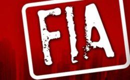 ایف آئی اے نے شوگر مافیا کی رپورٹ ہیڈ کوارٹر بھجوا دی