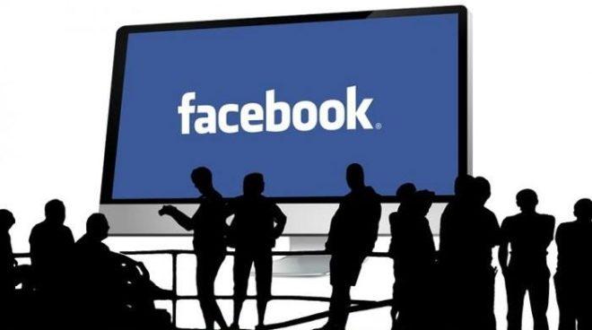 50 کروڑ سے زائد فیس بک صارفین کا ڈیٹا لیک ہو گیا