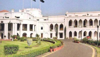 Governor House Punjab