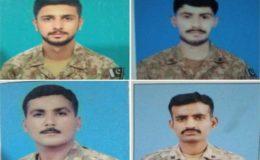 جنوبی وزیرستان میں دہشت گردوں کی چیک پوسٹ پر فائرنگ سے 4 جوان شہید