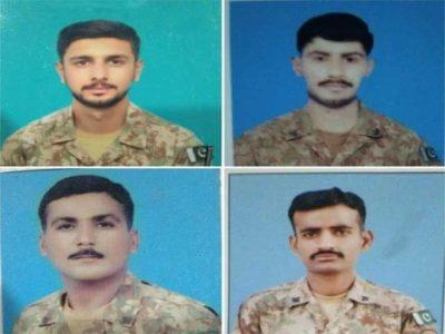 Imran Ali, Atif Jahangir, Anis-ur-Rehman, Aziz