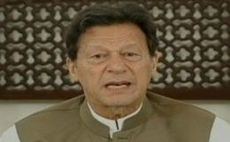 پاکستان میں قانون کی بالاستی کی جنگ لڑی جا رہی ہے: وزیراعظم
