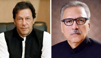 Imran Khan and Arif Alvi