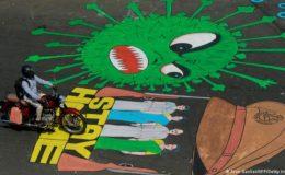 بھارت: پہلی مرتبہ ایک دن میں کورونا کے ایک لاکھ سے زائد کیسز