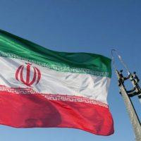 Iran Nuclear Program