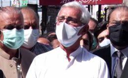 جہانگیر اور علی ترین کی عبوری ضمانت میں توسیع