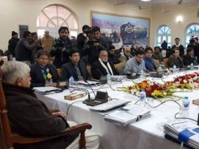 KP Cabinet