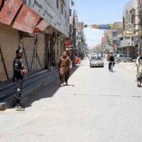 Khyber Pakhtunkhwa lockdown