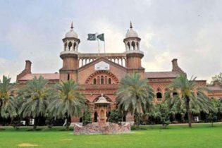 رمضان میں لاہور ہائیکورٹ اور ماتحت عدالتوں کے اوقات کار تبدیل کرنے کا فیصلہ