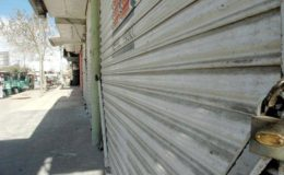 خیبرپختونخوا حکومت کا ضلع مردان میں کل سے مکمل لاک ڈاؤن کا فیصلہ