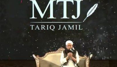 Maulana Tariq Jamil, Apparel Brand Opening