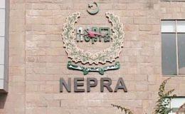 مہنگائی کا ایک اور وار: نیپرا نے بجلی مزید مہنگی کر دی