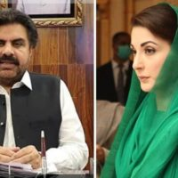 Nasir Shah and Maryam Nawaz