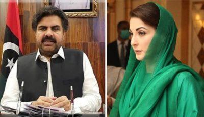 Nasir Shah and Maryam Nawaz