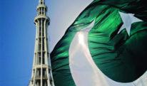 نظریہ پاکستان اور ہم