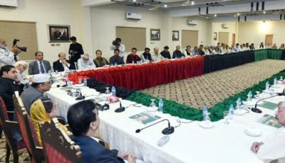 PPP Meeting