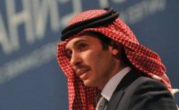 اردن: شہزادہ حمزہ بغاوت کیس کی میڈیا پر تشہیر پر پابندی عاید