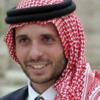 Prince Hamza bin Hussein
