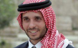 اردن کے نظربند شہزادے کا فوج کے احکامات ماننے سے انکار