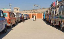 خیبرپختونخوا میں بین الاضلاع پبلک ٹرانسپورٹ پر دو دن کی پابندی عائد