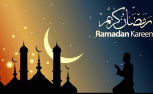 رمضان : نیکیوں کا موسم بہار