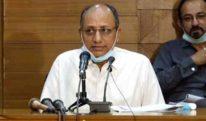 سعید غنی سے وزارت تعلیم کا قلمدان واپس لینے کا فیصلہ