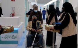 سعودی عرب: 24 گھنٹے میں کووِڈ- 19 کے 695 نئے کیسوں کی تشخیص، مزید 7 مریض چل بسے
