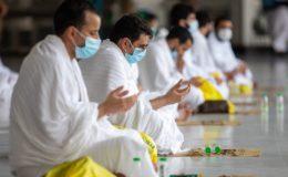 سعودی عرب: کووڈ- 19؛ رمضان میں مساجد میں سحر و افطار پر پابندی