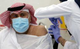 سعودی عرب: کووِڈ- 19 ویکسین کی پہلی خوراک کی مہم میں توسیع، دوسرا انجیکشن مؤخر