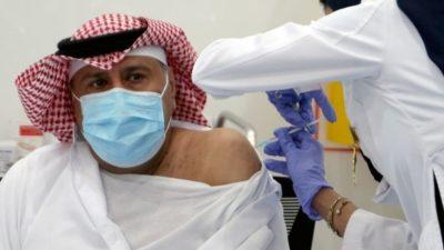 Saudi Arabia Vaccines