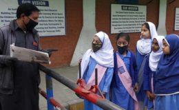پنجاب کے 13 اضلاع میں آٹھویں تک اسکولز عید تک بند رکھنے کا اعلان