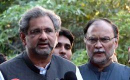 پیپلز پارٹی کو شوکاز نوٹس نہیں بھیجا، وضاحت مانگی ہے: شاہد خاقان عباسی