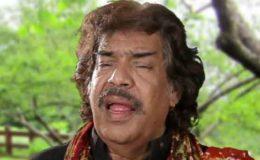 معروف گلوکار شوکت علی انتقال کر گئے، سیاسی شخصیات کا اظہار افسوس