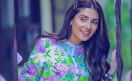 عائزہ خان کے گھر نئی انٹری